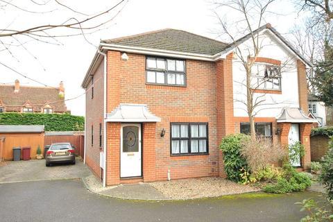 2 bedroom semi-detached house for sale - Emmer Green