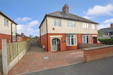3 bedroom semi-detached house for sale - Ardmillan Lane, Oswestry