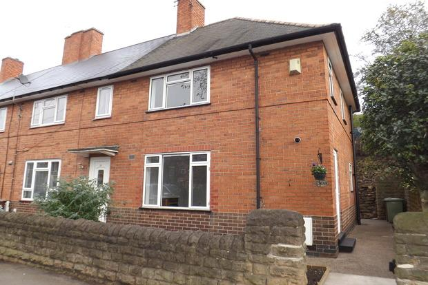3 Bedrooms End Of Terrace House for sale in St. Peters Street, Nottingham, NG7