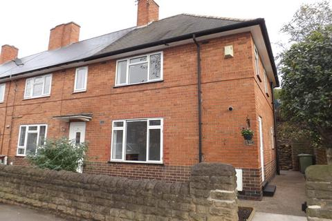 3 bedroom end of terrace house for sale - St. Peters Street, Nottingham, NG7