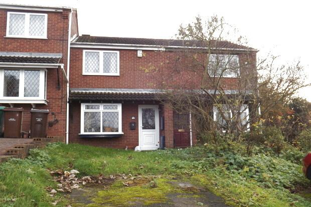 2 Bedrooms Terraced House for sale in Fairmead Close, Nottingham, NG3