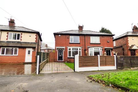 2 bedroom semi-detached house for sale - Gambrel Bank Road, Ashton-under-Lyne, Greater Manchester, OL6