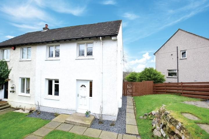 2 Bedrooms Semi Detached House for sale in 2 Craigend Drive West, Milngavie, G62 7EA