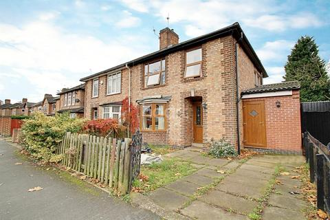 3 bedroom semi-detached house for sale - Peveral Road, Braunstone, Leicester