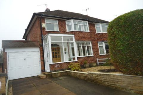 3 bedroom semi-detached house for sale - Lancing Avenue, Leicester, LE3