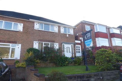 3 bedroom semi-detached house for sale - The Croftway,Handsworth Wood,Birmingham