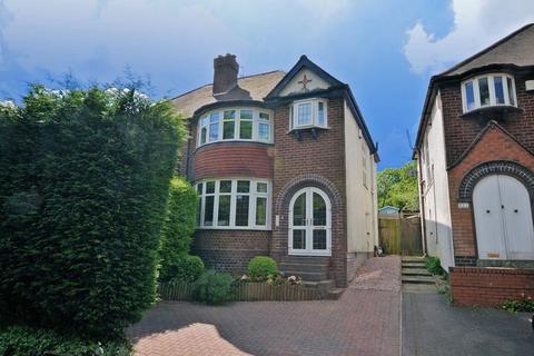 3 bedroom semi-detached house to rent - Hagley Road West, Quinton