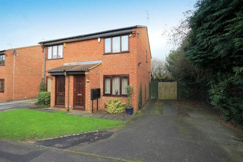2 bedroom semi-detached house for sale - LINACRES DRIVE, CHELLASTON