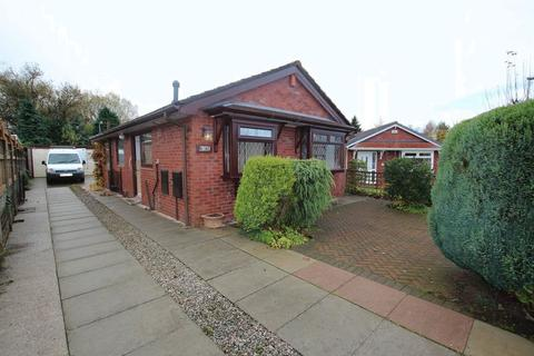 2 bedroom detached bungalow to rent - Kathan Close, Rochdale