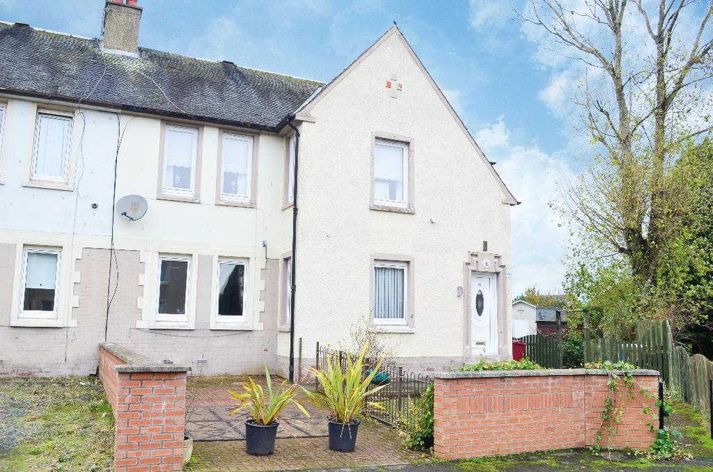 2 Bedrooms Flat for sale in Jeanette Avenue, Hamilton, South Lanarkshire, ML3 7RS