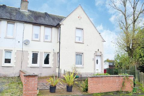 2 bedroom flat for sale - Jeanette Avenue, Hamilton, South Lanarkshire, ML3 7RS