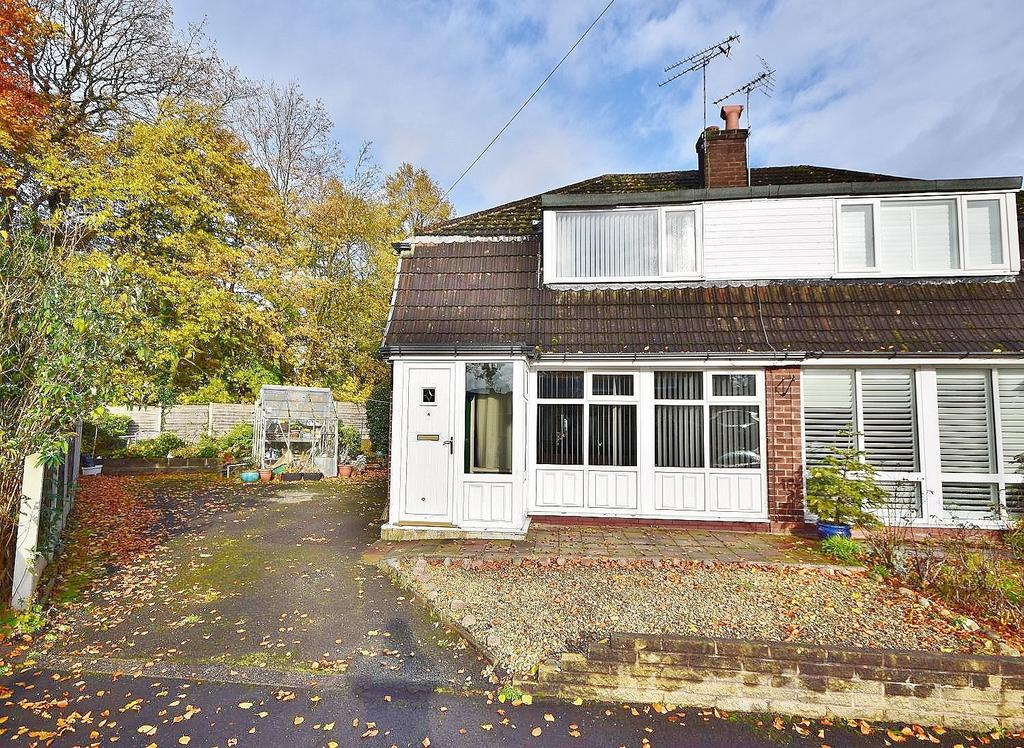 3 Bedrooms Semi Detached House for sale in Green Close, Gatley