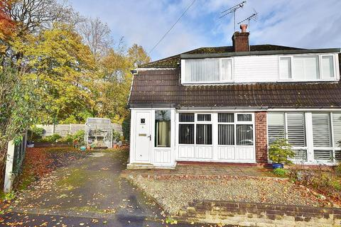 3 bedroom semi-detached house for sale - Green Close, Gatley