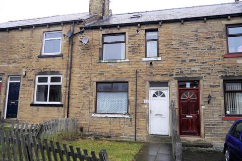 5 bedroom terraced house for sale - Hastings Avenue, Bankfoot, Bradford, BD5 9PP