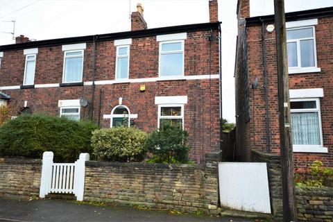 2 bedroom semi-detached house for sale - Davenport Road, Hazel Grove