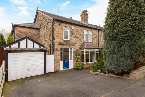 4 bedroom semi-detached house for sale - BANKFIELD DRIVE, SHIPLEY, BD18 4AD