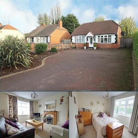 2 bedroom bungalow for sale - Littleover Crescent, Littleover