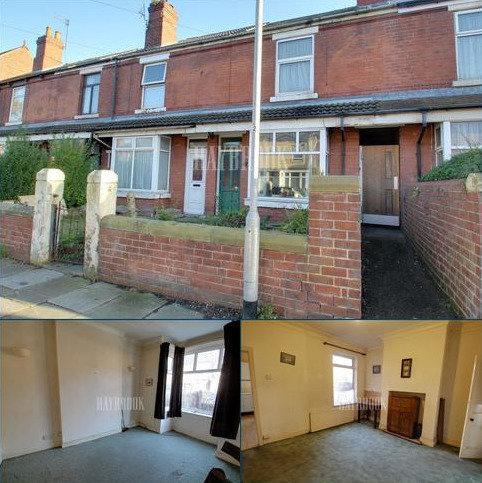 2 bedroom terraced house for sale - Gerard Road, Broom