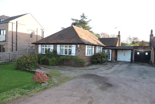 3 Bedrooms Bungalow for sale in Radcliffe Road, Gamston, Nottingham, NG2