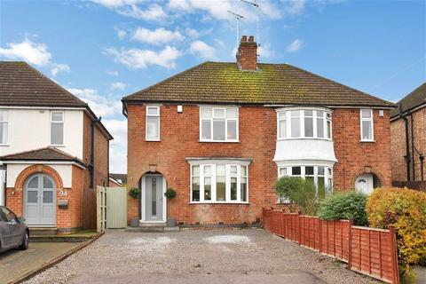 3 bedroom semi-detached house for sale - Station Road, Great Bowden