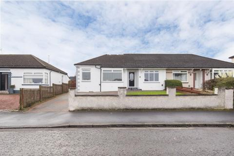 4 bedroom semi-detached bungalow for sale - 5 Eldon Gardens, Bishopbriggs, Glasgow, G64 2EU