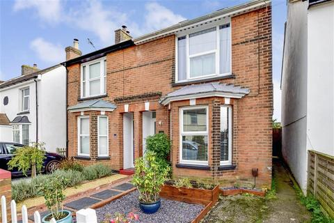 4 bedroom semi-detached house for sale - Romney Road, Willesborough, Ashford, Kent
