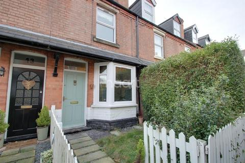 3 bedroom terraced house for sale - Wycliffe Grove, Mapperley
