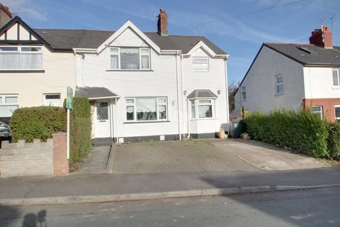 3 bedroom semi-detached house for sale - Downton Rise, Rumney, Cardiff