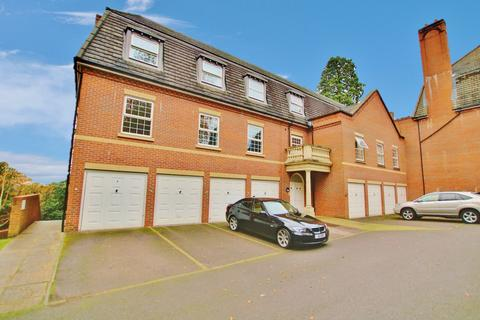 2 bedroom apartment for sale - Bassett, Southampton