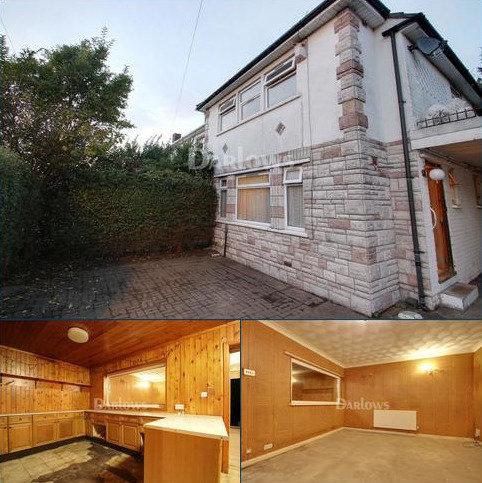 3 bedroom end of terrace house for sale - Aberbran Road, Gabalfa