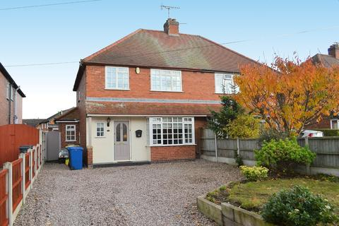3 bedroom semi-detached house for sale - Wellfield Road, Alrewas
