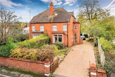 4 bedroom semi-detached house for sale - Carlysle House, Church Parade, Oakengates, Telford, TF2