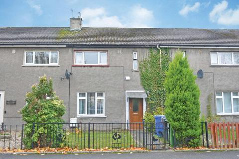 2 bedroom terraced house for sale - Drumpark Street, Stirling, Stirling, FK7 0DD