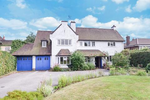 4 bedroom detached house for sale - Hampton Lane, Solihull