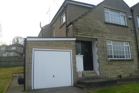3 bedroom semi-detached house to rent - Pasture Close, Clayton