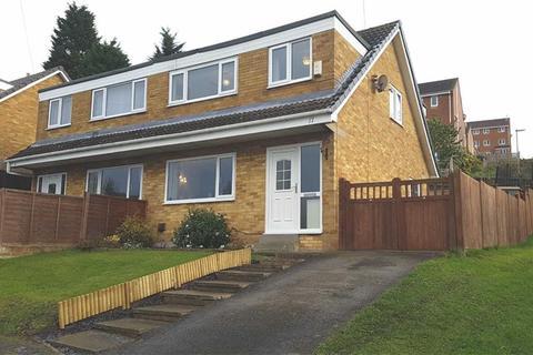 3 bedroom semi-detached house for sale - Hall Park Croft, Kippax, Kippax, LS25