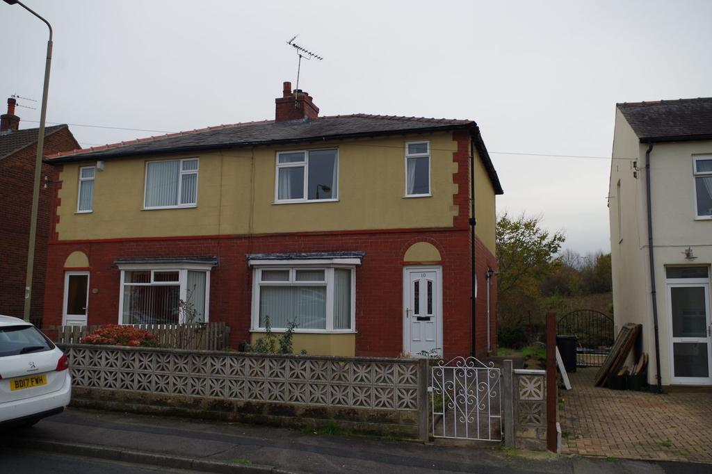 3 Bedrooms Semi Detached House for sale in Exley Gardens, Exley, Halifax HX3