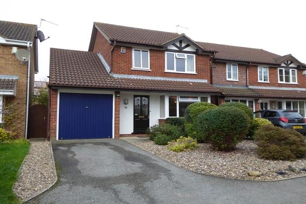 3 Bedrooms Detached House for sale in Tiffany Gardens, East Hunsbury, Northampton, NN4