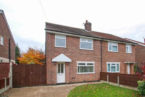 3 bedroom semi-detached house for sale - Irlam Road, Flixton, Manchester, M41