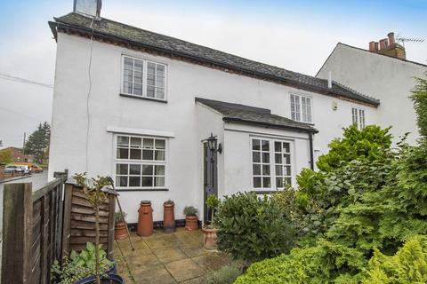 2 bedroom cottage for sale - CHURCH STREET, SPONDON