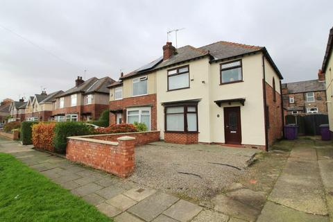 3 bedroom semi-detached house for sale - Heatherdale Road, Mossley Hill
