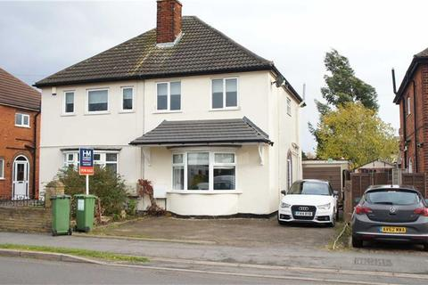 3 bedroom semi-detached house for sale - Kings Drive, Leicester Forest East