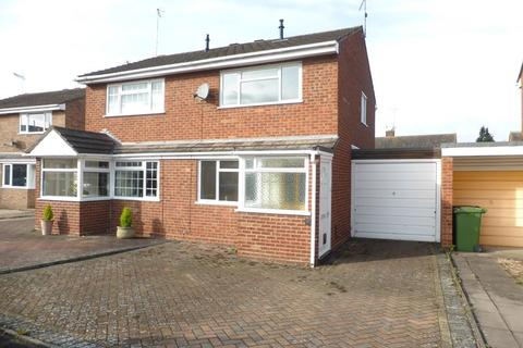 2 bedroom semi-detached house for sale - Digby Road, Evesham