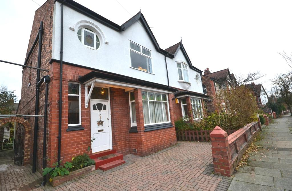 5 Bedrooms Semi Detached House for sale in Gaddum Road, Didsbury
