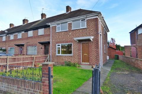 3 bedroom end of terrace house for sale - Hinton Crescent, Hinton, Hereford