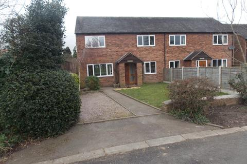 3 bedroom semi-detached house to rent - The Common, Sy3