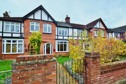 3 bedroom terraced house for sale - Shirley