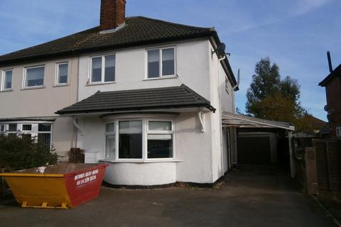 3 bedroom semi-detached house for sale - Kings Drive, Leicester Forest East, Leicester, LE3