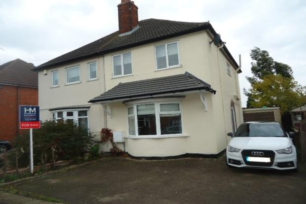 3 Bedrooms Semi Detached House for sale in Kings Drive, Leicester Forest East, Leicester, LE3