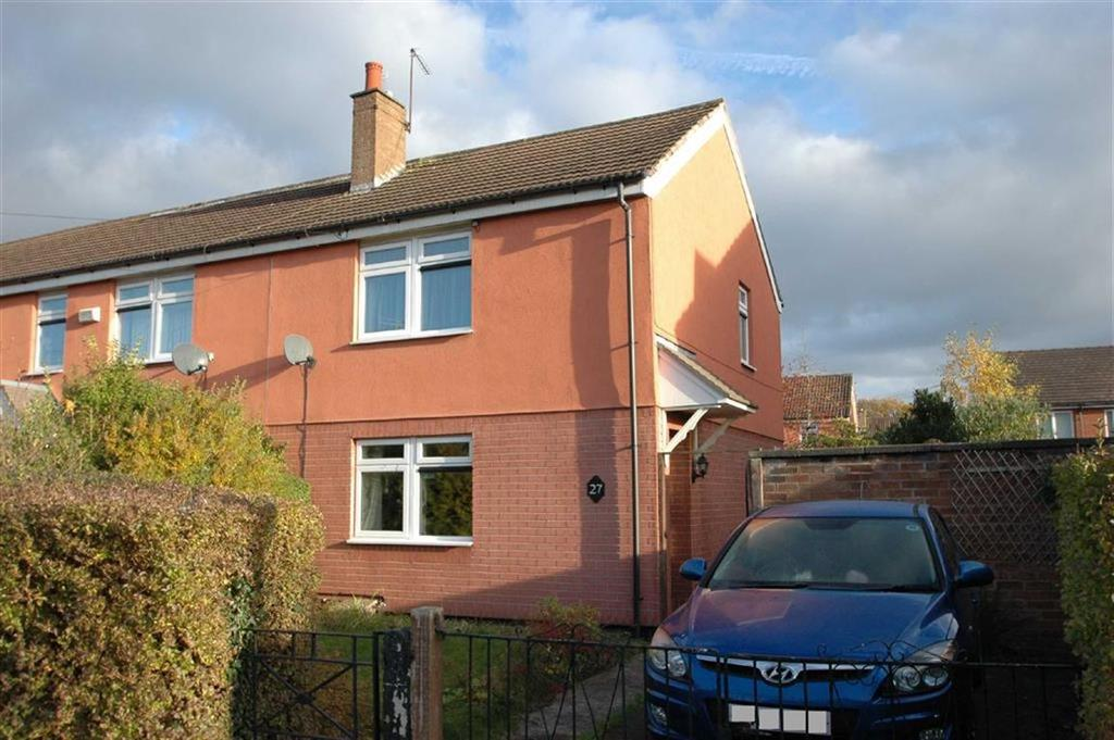 2 Bedrooms End Of Terrace House for sale in Morton Road, Blacon, Chester